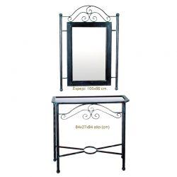 Console e specchio Paula